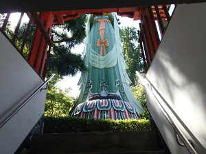 Kousanji2