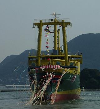 Tachibanamaru